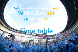 A STEP TOWARDS PEACE IPYG : Passionate Young Peace Movements Peace Legislate Peace Campaign IWPG IPYG international law HWPL DPCW 3rd WARP Summit 2017