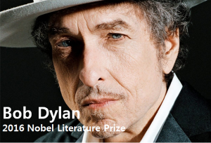 A STEP TOWARDS PEACE Bob Dylan : 2016 Nobel Literature Prize