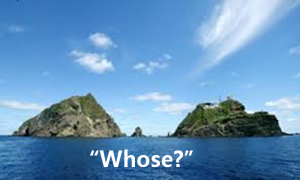 "A STEP TOWARDS PEACE South Korean Dokdo Day : 2016-10-25 ""Whose?"""