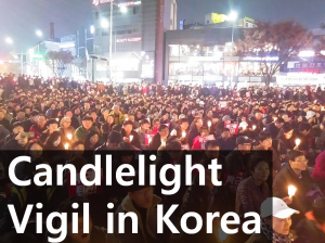 "A STEP TOWARDS PEACE Candlelight Vigil in Korea : ""A country belongs to the people"""