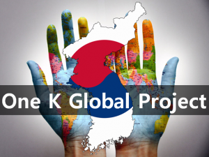 A STEP TOWARDS PEACE World class pop stars and producers are singing for World Peace of Korea World Peace Terry Lewis pop stars and producers One K Global Project One Concert K Metropolis Studio Jimmy Jam IYLA Grammy Awards
