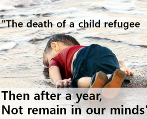 A STEP TOWARDS PEACE Save our children : It is no one's business young refugee from Somalia Syrian civil war Syria Aleppo Schmoelln Omran Daqneesh Neo-Nazis former US Special Forces eastern Germany David Eubank Bana Alabed Aleppo's bloodied boy. Aleppo's 'boy in the ambulance' Alan Kurdi Abd Alkader Habak A little Reporter in Aleppo