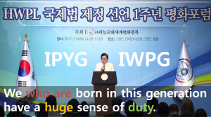 A STEP TOWARDS PEACE On March 14 HWPL : 1st Annual Peace Forum of Declaration of International Law