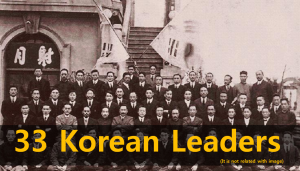 A STEP TOWARDS PEACE 'Sam-Il-Jeol' Independence Movement Day & 33 Korean Religious Leaders