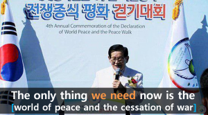 A STEP TOWARDS PEACE 25 May, 2017 Peace Walk& 4th Declaration of World Peace!!! I'm Here!!! Peace walk Peace Nam-hee Kim Man Hee Lee IWPG IPYG HWPL DPCW 4th Annual Commemoration of Declaration of World Peace 25 May 2017