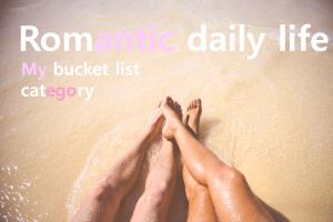 A STEP TOWARDS PEACE Bucket list category : Romantic daily life Romantic daily life Peace is up to you bucket list category Bucket list