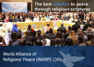 A STEP TOWARDS PEACE WARP Summit 2017 : HWPL Cry Out! WARP Summit 2017 IWPG IPYG international law HWPL DPCW Chairman Man Hee Lee cessation of war and world peace