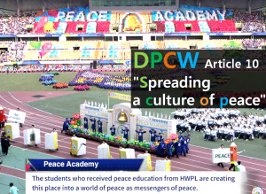 A STEP TOWARDS PEACE HWPL Peace Education can achieve Dictionary without 'War'! Teachers Without Borders messengers of peace Man Hee Lee internalization of peace values HWPL Peace education HWPL empathy DPCW Chairman of HWPL