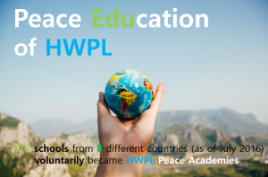 A STEP TOWARDS PEACE Peace Education of HWPL Spreading a culture of peace priceless legacy Peace education Peace Academy HWPL DPCW