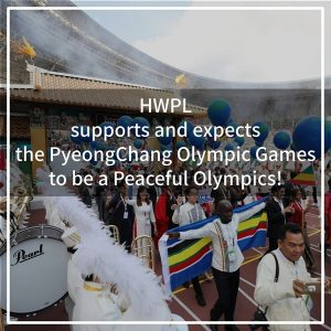 A STEP TOWARDS PEACE The Closing Ceremony of PyeongChang Peace Olympics Work for peace WHAT OPENS UP A NEW HORIZON? Thomas Bach so successful PyeongChang2018 PyeongChang Peace Olympics Pope Francis Olympic Truce resolution IOC International Law Professor HWPL horizon of peace DPCW CNN #PassionConnected #NewHorizon