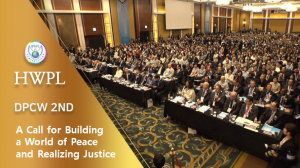 A STEP TOWARDS PEACE 2nd Annual Commemoration of the Declaration of Peace and Cessation of War (DPCW) #3 yearning for peace Urge passage of an international peace law Mr. Pravin H. Parekh messengers of peace legacy for future generations Indian Bar HWPL ECOSOC DPI DPCW chairman Lee A Call for Building a World of Peace and Realizing Justice 2nd Annual Commemoration of the Declaration of Peace and Cessation of War
