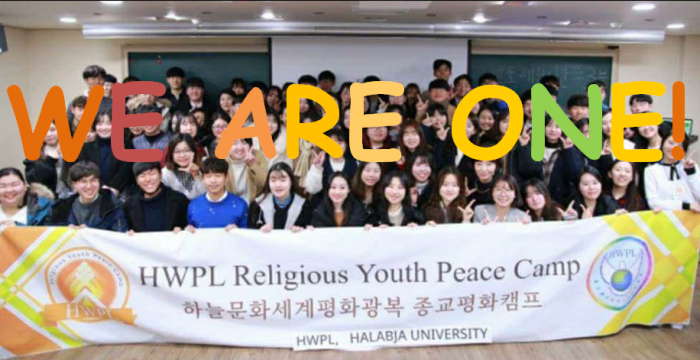 A STEP TOWARDS PEACE World Interfaith Harmony Week (WIHW) for Harmony World Interfaith Harmony Week WARP OFFICE UN Harmony Week UN Skype Nariman Abdulla Ali King Abdullah Iraq IPYG HWPL Religious Youth Peace Camp HWPL Halabja University Gwangju