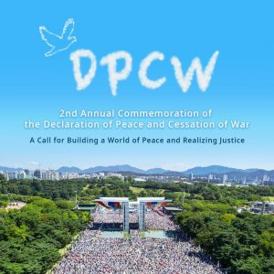A STEP TOWARDS PEACE [D-1 day] 2nd Annual Commemoration of the Declaration of Peace and Cessation of War (DPCW) War potential TPNW Nuclear Disarmament NPT Nobel Peace Prize winners Nobel Peace Prize Nobel Committee messengers of peace ICAN HWPL DPCW Live DPCW is the Ultimate Solution DPCW 2nd Annual Commemoration of the Declaration of Peace and Cessation of War 2016 Nobel peace prize