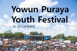 A STEP TOWARDS PEACE 7,000 Sri Lankans come together for International Law Yowun Puraya Youth Festival Sri Lankans Sri Lanka Prabath Liyanage NYSC National Youth Services Council Legislate Peace Campaign HWPL humanity DPCW Deputy Director of NYSC