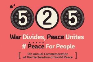 A STEP TOWARDS PEACE [D-4] Peace Walk All Over the World #3 WeAreOne TogetherForPeace Sunge Emmanuel South Sudan Salt March Romania Radu Alexandru Peace walk OSUT Mumbai Martin Luther King Jr. March on Washington Mahatma Gandhi Kolkata Kapuki Senior Secondary School Juba Jimmi Hendrix IWPG IPYG India. I have a dream Hyderabad HWPL HighFive Gun Violence ew Delhi Europe's first Peace Walk Route DPCW Cluj-Napoca Civil Rights Act ANewStart 5th Annual Commemoration of the Declaration of World Peace