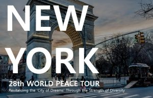 A STEP TOWARDS PEACE New York City gathering for Korea and Yemen Yemeni American Association Yemen Reunification of Korea peace letters New York City Korean war IWPG IPYG HWPL DPCW Conflicts There Affect Us Here Columbia University 2018 inter-Korean summit