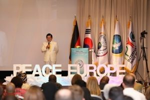 A STEP TOWARDS PEACE New York City, 28th WORLD PEACE TOUR Ukraine Peace Forum TogetherForPeace Revitalizing the 'City of Dreams' Through the Strength of Diversity PeaceNY peace letters Pan-European Peace Forum HWPL DPCW Conflicts There Affect Us Here City of Dreams ANewStart 28TH WORLD PEACE TOUR #hifive