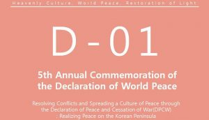 A STEP TOWARDS PEACE [D-1] The wind of peace is blowing all over the world #6 wind of peace WeAreOne TogetherForPeace TOGETHER FOR PEACE TOGETHER FOR A NEW START Peacewalk messenger of peace Legislate Peace Campaign Kim Jong-Un IPYG inter-Korean summit HWPL HighFive DPCW ANewStart 2018 inter-Korean summit #525_peacewalk