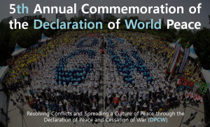 A STEP TOWARDS PEACE [Peace Letter] 5th Annual Commemoration of the Declaration of World Peace UN ECOSOC The peace of wind is blowing Resolving Conflicts and Spreading a Culture of Peace peace of wind peace letters Manheelee Korean Peninsula IPYG International Peace Youth Group international peace NGO HWPL DPCW 5th Annual Commemoration of the Declaration of World Peace 2018 inter-Korean summit