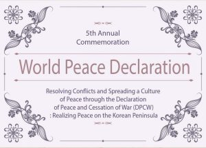A STEP TOWARDS PEACE [D-3] May 25th, 5th Peace Walk Live Broadcast!!! #4 TogetherForPeace Peacewalk IPYG HWPL HighFive DPCW 5th Annual Commemoration of the Declaration of World Peace #525_peacewalk