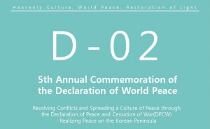 A STEP TOWARDS PEACE [D-2] Recent Peace Walkings of HWPL #5 Universitas Islam Negeri(UIN) Syarif Hidayatullah Jakarta UIN Sumatra Utara UIN Sultan Maulana Hasanuddin Banten UIN Alauddin Makassar TogetherForPeace Spreading a culture of peace Realizing Peace on the Korean Peninsula Peacewalk Pan-European Peace Forum Manfred F. Welker IPYG Indonesia IAI As'adiyah Sengkang HWPL Peace Educators Workshop HWPL HighFive Hans Köchler DPCW 5th Annual Commemoration of the Declaration of World Peace #525_peacewalk