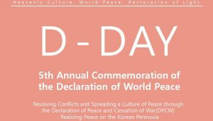 A STEP TOWARDS PEACE [D-DAY] The Reason Why 5th Peace Walk is Different #7 WARP Summit TogetherForPeace TOGETHER FOR PEACE TOGETHER FOR A NEW START Peacewalk Peace walk peace letters Legislate Peace Campaign IPYG HWPL HighFive ECOSOC DPI DPCW D-DAY 5th Peace Walk 5th Annual Commemoration of the Declaration of World Peace 2nd Annual Commemoration of the DPCW #525_peacewalk