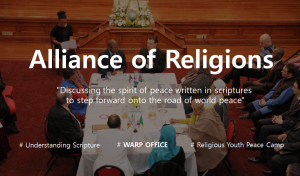 A STEP TOWARDS PEACE 3 Peace Initiative : WARP Office, Alliance of Religions WARP Summit WARP OFFICE scriptures Religious Youth Peace Camp Peace messengers of peace HWPL DPCW Alliance of Religions 3 Peace Initiative