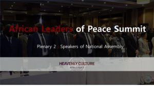 A STEP TOWARDS PEACE African Leaders of Peace Summit : Speakers of National Assembly #2 WeAreOne United Nations UN Security Council U.N. Charter Sudan South Sudan ReligiousFreedom Religion Pray4Peace PeaceLetter Peaceleader Peacelaw Pan-Africa Council Nelson Mandela Mali HWPL DRC DPCW_Africa DPCW Congo Cameroon Albertina Sisulu Agenda 2063 Africa_Peace African Leaders of Peace Summit 29thWorldPeaceTour 29th World Peace tour
