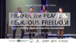 A STEP TOWARDS PEACE AFRICA PRAY for PEACE & RELIGIOUS FREEDOM: Uniting Against Coercive Conversion #2 work of God WeAreOne Uniting Against Coercive Conversion UN the Christian Council of Korea the CCK Sustaining Peace ReligiousFreedom PRAYER for PEACE & RELIGIOUS FREEDOM Pray4Peace Peace Letter NBC Ms. Gu Manheelee late Gu Ji-in IPYG international law International Covenant on Civil and Political Rights HWPL human rights extremists DPCW Declaration of Peace and Cessation of War coercive conversion program Chairman Man Hee Lee CBS biography AgainstCoerciveConversion Africa ABC 29thWorldPeaceTour