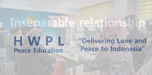 A STEP TOWARDS PEACE HWPL Peace Education Quotes #2 Teachers Without Borders spreading the culture of peace peacemakers peace values Peace education Mathias Kevin Osimbo Magda Mansour HWPL Peace Educator HWPL Peace Education Quotes HWPL Peace education Chairman Man Hee Lee Quotes