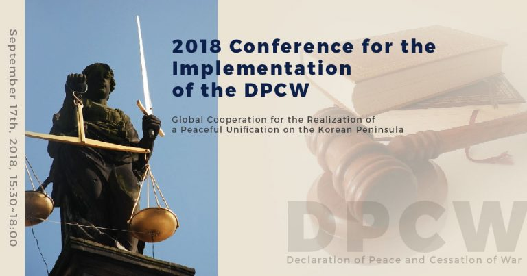 2018 Conference for the Implementation of the Declaration of Peace and Cessation of War