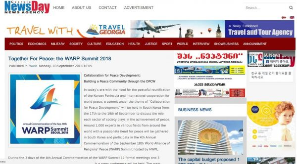 A STEP TOWARDS PEACE HWPL News Around The World ZUNA Zimbabwe United Nations Association UN DPI Peace Quotes Peace education Man Hee Lee Quotes Man Hee Lee Peace Quotes Junior Chambers International Zimbabwe JCI IPYG quotes IPYG HWPL DPCW
