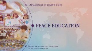 A STEP TOWARDS PEACE 2018 HWPL World Peace Summit: Worldwide Women's Peace conference WomensPeaceConference The Role of Women in Realizing Peace on the Korean Peninsula and in the World RoleofWomen Peace education Motherhood Man Hee Lee IWPG Hyun Sook Yoon Chairman Man Hee Lee chairman Lee 2018 Worldwide Women's Peace Conference 2018 HWPL World Peace Summit