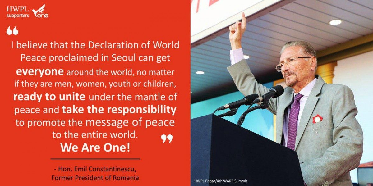 A STEP TOWARDS PEACE Emil Constantinescu 2018 Peace Lecture #2 UN DPI Struggle Lesson Peace Quotes ISACCL Implementation of Communism in Eastern Europe HWPL First democratic presidents in Eastern Europe Emil Constantinescu biography Emil Constantinescu 2018 Peace Quotes Emil Constantinescu 2018 Peace Lecture Emil Constantinescu 2018 ECOSOC DPCW Chairman Man Hee Lee biography 918WARP 2018 HWPL World Peace WARP Summit