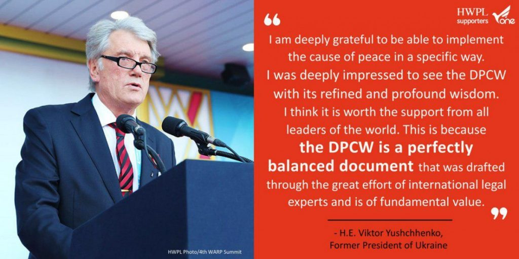 "A STEP TOWARDS PEACE ""Legislate Peace"" Project: 2019 World Peace Summit WARPsummit Viktor Yushchhenko Together_Peace Man Hee Lee Peace Quotes Man Hee Lee Peace Biography man hee lee hwpl man hee lee dpcw Man Hee Lee biography LPcampaign hwpl world peace summit hwpl warp summit hwpl Together Peace hwpl peacewalk hwpl peace organization HWPL Peace Letter hwpl peace legislation hwpl peace initiative HWPL Peace education hwpl man hee lee hwpl LP campaign hwpl Legislate Peace hwpl dpcw HWPL Emil Constantinescu dpcw peace letter dpcw meaning DPCW 31st_WorldPeacetour 2019WorldPeaceSummit #LegislatePeace"