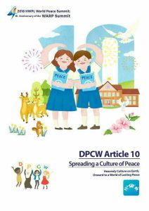 A STEP TOWARDS PEACE Yemen Peace Education of Children Yemeni Civil War Yemen Peace Education UNOCHA Unicef Spreading a culture of peace Peace education MOA HWPL Peace education HWPL Houthi Henrietta H. Fore Abdrabbuh Mansur Hadi 2018 HWPL World Peace Summit