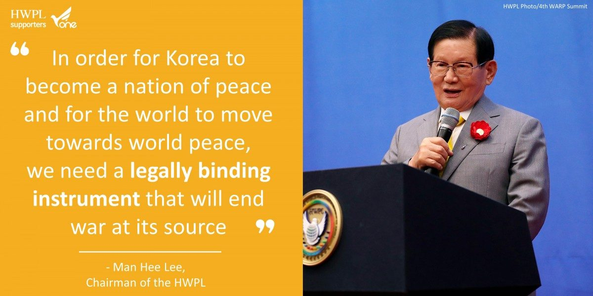 A STEP TOWARDS PEACE The Chairman Man Hee Lee Quotes #2 UN DPI Man Hee Lee Quotes Man Hee Lee Peace Quotes Man Hee Lee biography Man Hee Lee IWPG IPYG Inter Korea Summit HWPL ECOSOC DPCW chairman Lee 918 WARP 2018 HWPL World Peace Summit