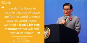 A STEP TOWARDS PEACE HWPL peace quotes with Man Hee Lee #3 Man Hee Lee Quotes Man Hee Lee Peace Quotes Man Hee Lee biography Man Hee Lee IWPG IPYG HWPL peace quotes HWPL DPCW Chairman Man Hee Lee chairman Lee 918 WARP Summit 2018 HWPL World Peace Summit