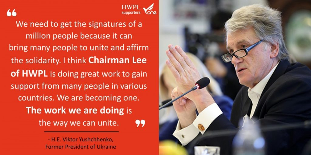 A STEP TOWARDS PEACE HWPL peace quotes with Man Hee Lee #4 Viktor Yushchenko Man Hee Lee IWPG HWPL peace quotes with Man Hee Lee HWPL chairman Lee