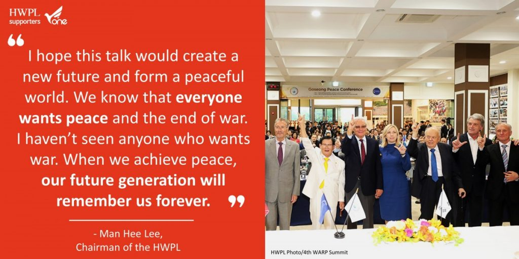 A STEP TOWARDS PEACE The Chairman Man Hee Lee Quotes #4 Man Hee Lee Quotes Man Hee Lee IWPG HWPL chairman Lee Centre BBS 918 WARP Summit