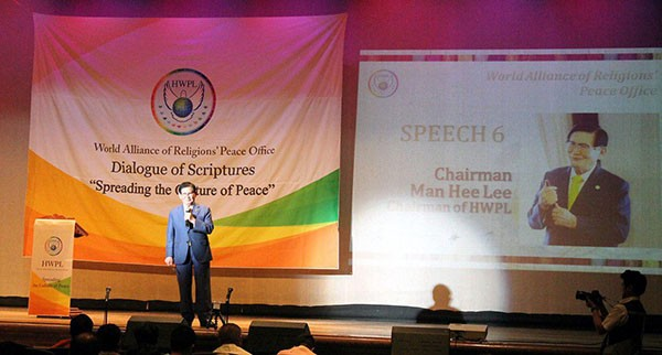 A STEP TOWARDS PEACE HWPL Peacebuilding with Man Hee Lee Philippines peacebuilding Man Hee Lee HWPL Peacebuilding HWPL Culture_of_Peace chairman Lee