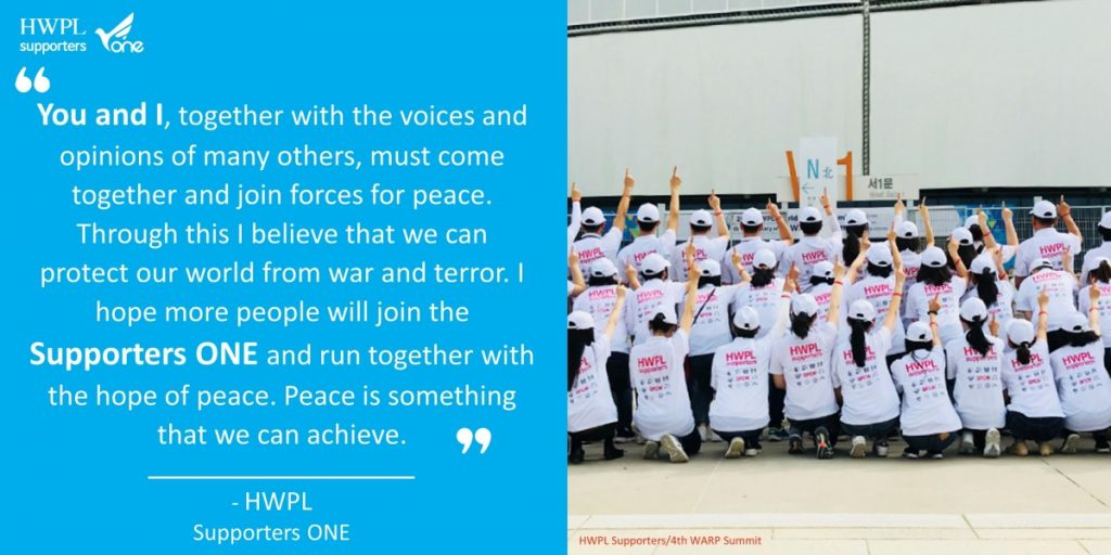 A STEP TOWARDS PEACE HWPL supporters ONE with Man Hee Lee #6 Man Hee Lee IWPG IPYG HWPL Supporters ONE HWPL peace quotes HWPL chairman Lee
