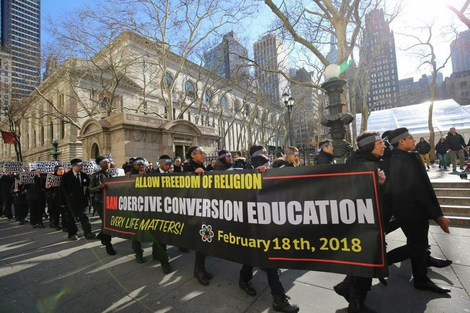 A STEP TOWARDS PEACE IWPG held memorial to ban coercive conversion RememberGu IWPG HWPL Coercive Conversion Christian Council of Korea CCK