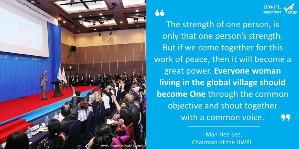 A STEP TOWARDS PEACE The Chairman Man Hee Lee Quotes #5 Man Hee Lee Quotes Man Hee Lee biography IWPG HWPL chairman Lee 918WARPSummit