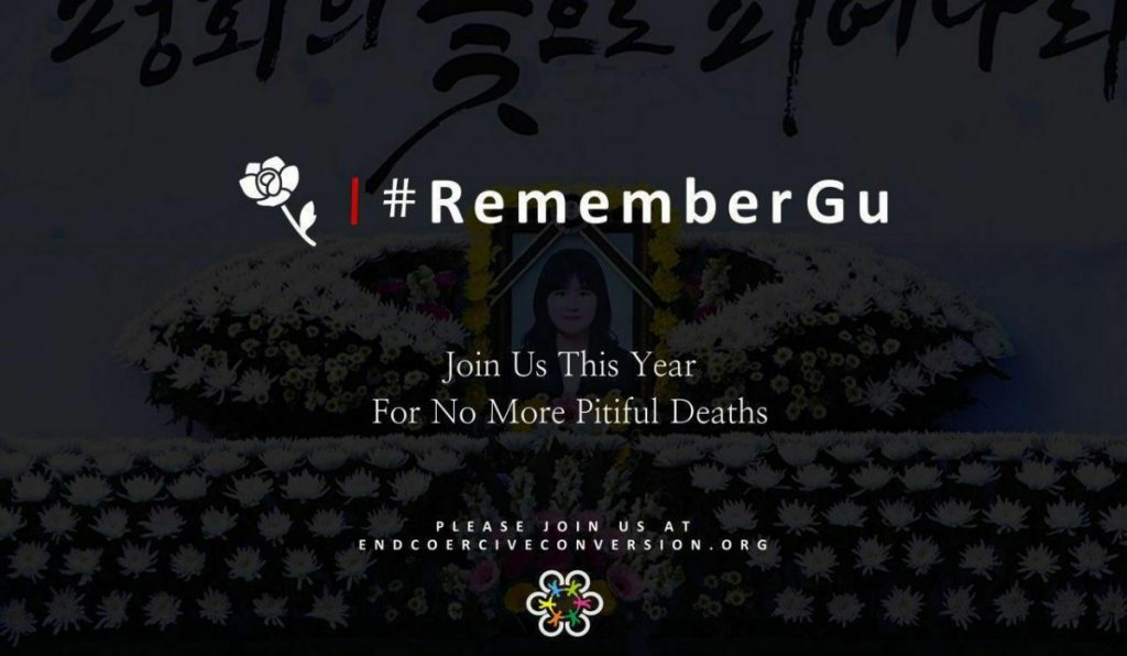 A STEP TOWARDS PEACE New York times Human rights: #RememberGu #4 Remember_Gu New York times Human rights New York Times Ji-in Gu coercive conversion program 1st Memorial Ceremony for the victim of Coercive Conversion Programs 1st Memorial
