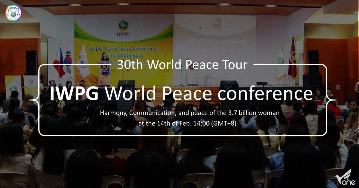 A STEP TOWARDS PEACE HWPL 30th World Peace Tour: IWPG World Peace conference #1 WorldPeaceConference Philippine Man Hee Lee IWPG HWPL Peacebuilding Story HWPL chairman Lee 30th_Peacetour