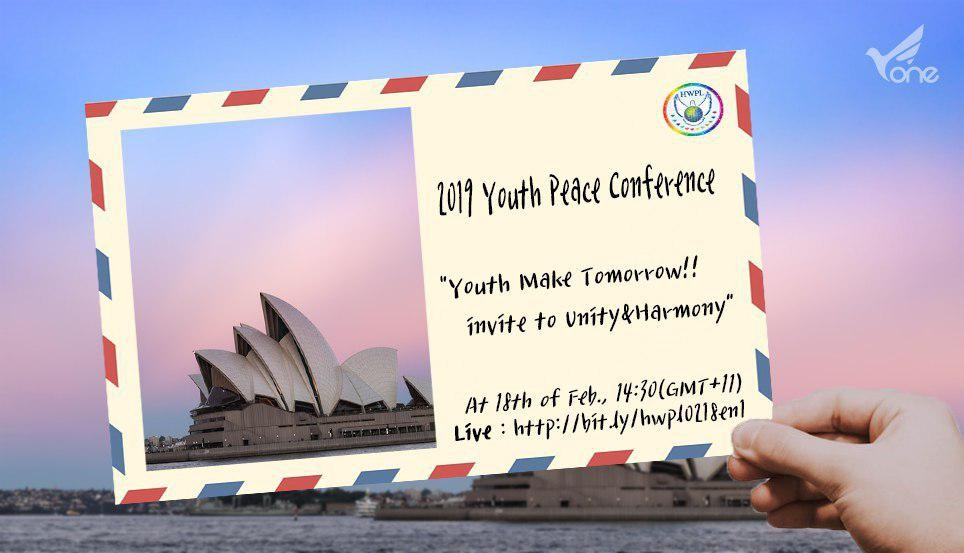 A STEP TOWARDS PEACE HWPL 30th World Peace Tour: 2019 Youth Peace Conference #4 YouthPeaceConference Unity Peace Letter Manheelee IPYG peace letter campaign IPYG HWPL 30th World Peace Tour HWPL Harmony chairman Lee Australia 30th_Peacetour