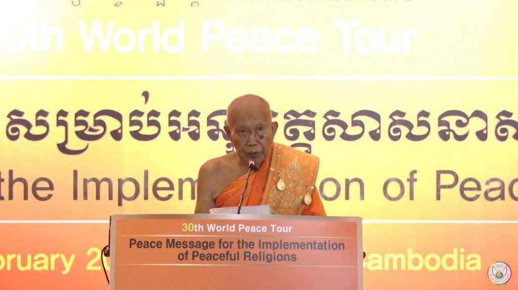A STEP TOWARDS PEACE HWPL 30th World Peace Tour: Peace Message for the Implementation of Peaceful Religions #7 WARP OFFICE Tep Vong ReligionPeace Peacemessage Manheelee Man Hee Lee Quotes Man Hee Lee biography HWPL 30th World Peace Tour HWPL Great Supreme Patriarch Cambodia 30th_Peacetour