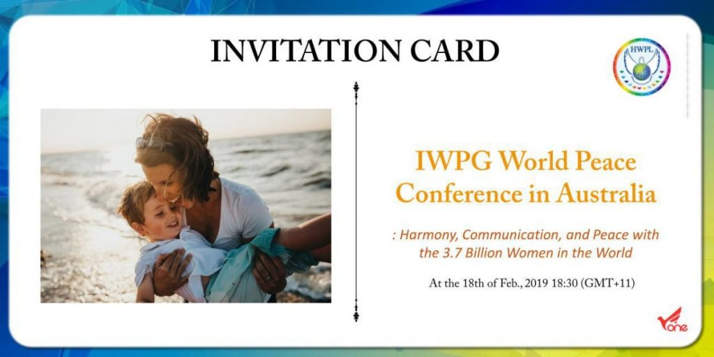 A STEP TOWARDS PEACE HWPL 30th World Peace Tour: IWPG World Peace Conference in Australia #5 PeaceConference messengers of peace Manheelee Man Hee Lee Quotes Man Hee Lee Peace Quotes IWPG Chairwoman IWPG HWPL 30th World Peace Tour HWPL DPCW chairman Lee Australia 30th_Peacetour