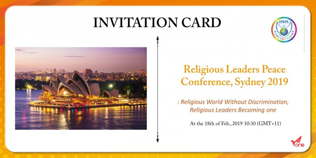 A STEP TOWARDS PEACE HWPL 30th World Peace Tour: Religious Leaders Peace Conference, Sydney 2019 #3 WARP Offices Remember_Gu ReligiousLeaders_PeaceConference No_Religious_Discrimination Manheelee HWPL 30th World Peace Tour HWPL coercive conversion program Coercive Conversion chairman Lee BecomingOne Australia 30th_Peacetour